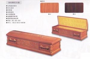 中式棺材,棺木--雕花曰箱